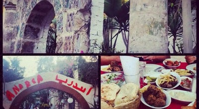 Photo of BBQ Joint Andrea | أندريا at 59 Mariouteya Canal Road, El Haram, Egypt