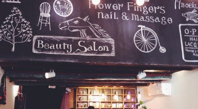 Photo of Nail Salon Flower Fingers | 花指间 at 乌鲁木齐中路344号, Shanghai, China