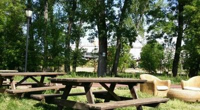 Photo of Theme Park Zona Park at Kosovo