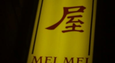 Photo of Chinese Restaurant Mei Mei House at Schotensesteenweg 22, Antwerp 2100, Belgium