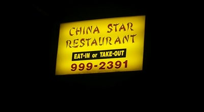 Photo of Chinese Restaurant China Star at 963 Kempton St, New Bedford, MA 02740, United States