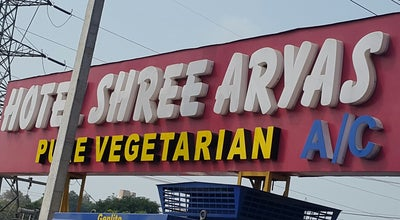 Photo of Vegetarian / Vegan Restaurant Hotel Shree Aryas at Vallathol Junction, Cochin, India