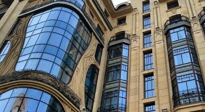 Photo of Hotel Novosibirsk Marriott Hotel at Ул. Орджоникидзе, 31, Новосибирск 630099, Russia