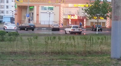 Photo of Casino Кайман at Речицкий Просп., 86а, Гомель 246012, Belarus