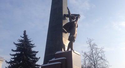 Photo of Monument / Landmark Монумент героям павшим в боях за свободу и независимость нашей родины 1941 - 1945 at Гомель, Belarus