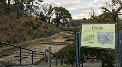 Photo of Historic Site 小田原城跡 本丸東堀跡 at 城内3-22, 小田原市 250-0014, Japan