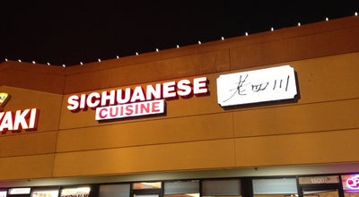 Photo of Chinese Restaurant Sichuanese Cuisine Restaurant at 15005 Ne 24th St, Redmond, WA 98052, United States