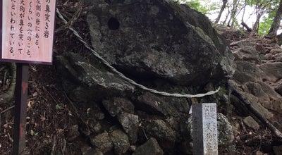 Photo of Trail 大山・天狗の鼻突き岩 at 大山, 伊勢原市 259-1107, Japan