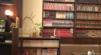 Photo of Tea Room さいわい 駅前プラザテラ店 at 本町1-24, 多治見市, Japan