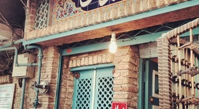 Photo of Persian Restaurant Dizi Restaurant | رستوران دیزی at No. 50, Kalantari St., Iranshahr St., Tehran, Iran