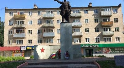 Photo of Historic Site Памятник воинам 49-ой Армии at Серпухов, Russia
