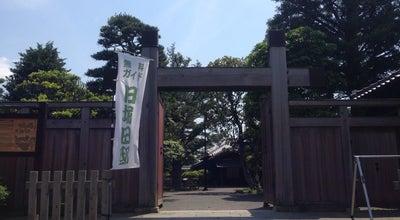 Photo of Historic Site 旧堀田邸 (さくら庭園) at 鏑木町274, 佐倉市, Japan