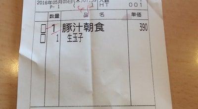 Photo of American Restaurant ジョイフル 兵庫西脇店 at 高田井町字芝ノ下740-2, 西脇市 677-0016, Japan