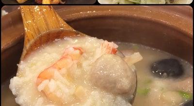Photo of Chinese Restaurant 六必居潮州沙鍋粥(中山路總店) at 中山路一段160-3號, 板橋區 220, Taiwan