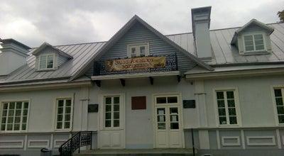 Photo of Library Домик Ожешко at Belarus