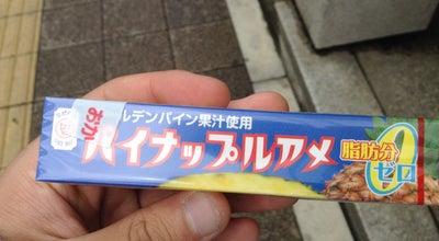 Photo of Candy Store おかしのまちおか 津田沼パルコ店 at 前原西2-18-1, 船橋市 274-0825, Japan