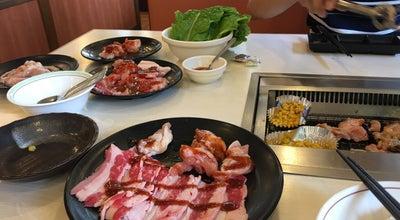 Photo of Steakhouse やきにくランド宝島 佐倉王子台店 at 王子台2-28-10, 佐倉市 285-0837, Japan
