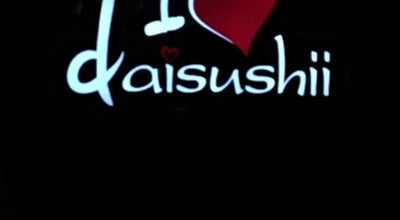 Photo of Asian Restaurant Daisushii at Mexico