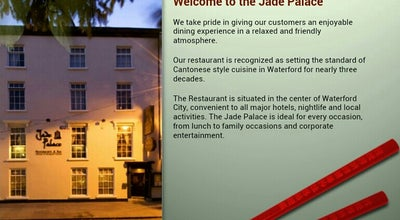 Photo of Chinese Restaurant Jade Palace at The Mall, Waterford, Ireland
