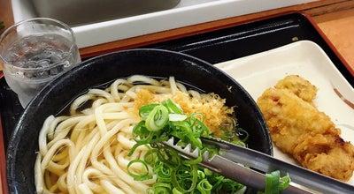 Photo of Ramen / Noodle House こだわり麺や 観音寺店 at 古川町199-1, 観音寺市 768-0023, Japan