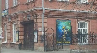 Photo of Historic Site Исторический центр Кургана / Historic Center of Kurgan at Центральный Р-н, Курган, Russia