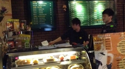 Photo of Coffee Shop spr coffee(高新一路店) at China
