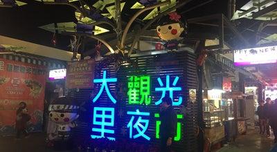 Photo of Food Truck 大里夜市 at 大里區, Taiwan