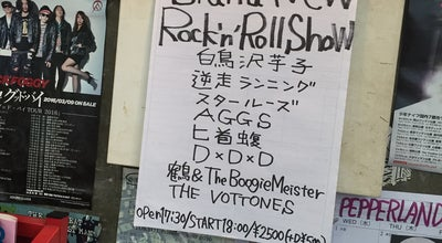 Photo of Rock Club PEPPER LAND at 学南町2-7-4, 岡山市 北区 700-0011, Japan