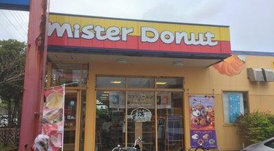 Photo of Donut Shop ミスタードーナツ at 石垣市登野城, Japan