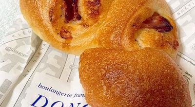 Photo of Bakery ドンク DONQ そごう徳島店 at 寺島本町西1-5, 徳島市 770-8511, Japan