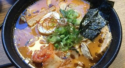 Photo of Japanese Restaurant tamago at 64 Northgate, Canterbury CT1 1BB, United Kingdom