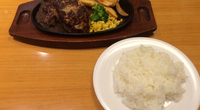 Photo of Steakhouse ステーキ宮 茂原店 at 小林2248-9, 茂原市, Japan