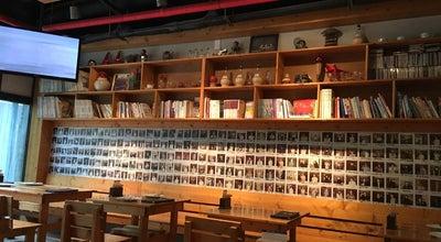Photo of Italian Restaurant 디마떼오 di matteo at 남산면 남이섬길 1, 춘천시, South Korea