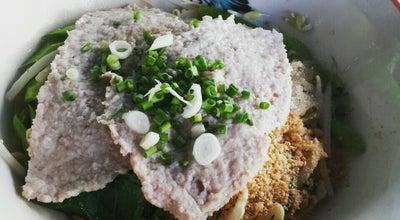 Photo of Chinese Restaurant ร้านเจ้านายบะหมี่ไข่ at Mueang 24000, Thailand