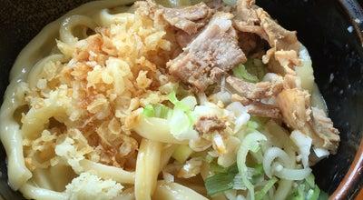 Photo of Food 吉田のうどん くらよし at 勝山5080-9, 南都留郡富士河口湖町, Japan