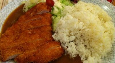 Photo of Japanese Restaurant Misato at 11 Wardour St, Soho W1D 6PG, United Kingdom