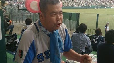 Photo of Baseball Field 西武ドーム 外野自由席レフト at 上山口2135, 所沢市, Japan