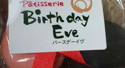 Photo of Cupcake Shop Birthday Eve バースデー・イヴ at とん田西町218-43, 北見市 090-0834, Japan