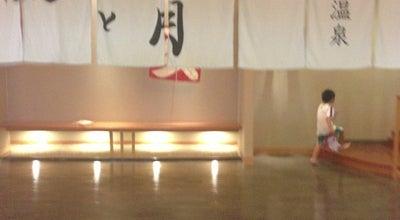Photo of Spa 源泉掛け流し 風と月 薬石汗蒸房 at 平口2861, 浜松市浜北区 434-0041, Japan