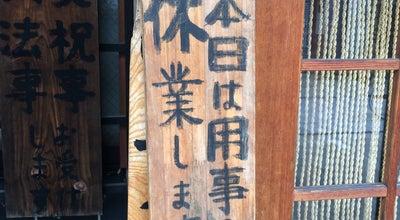 Photo of Ramen / Noodle House こまつうどん店 at 大町日の出町3306-14, 大町市 398-0002, Japan