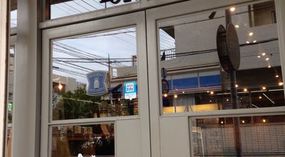Photo of Cafe oHacorté Bakery at 泉崎1-4-10 900-0021, Japan