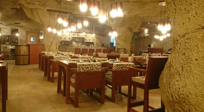 Photo of Brazilian Restaurant Espeto Gaúcho at The Cave, Muscat, Oman