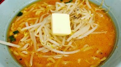 Photo of Ramen / Noodle House くるまやラーメン 日立店 at 大みか町6-4, 日立市 319-1221, Japan