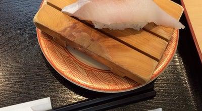 Photo of Sushi Restaurant 魚魚丸 大府店 at 追分町3-107, 大府市, Japan