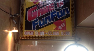 Photo of Arcade ファンファン 船橋店 at 本町4-5-27, 船橋市 273-0005, Japan