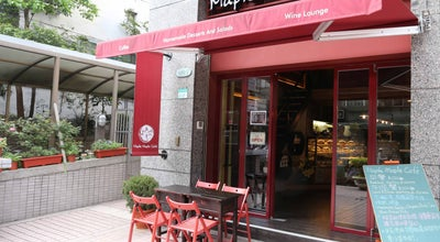 Photo of Cafe Maple Maple Café at 410-5, Section 5, Zhongxiao E. Rd., Xinyi, Taipei 110, Taiwan