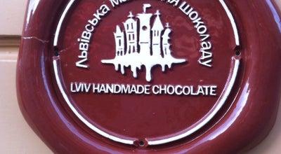 Photo of Chocolate Shop Львівська майстерня шоколаду / Lviv Handmade Chocolate at Вул. О. Кобилянської,15, Chernivtsi, Ukraine