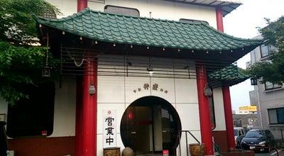 Photo of Chinese Restaurant 弁慶 at 鹿屋市, Japan