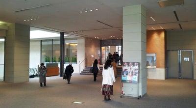 Photo of Concert Hall 青葉区民文化センター フィリアホール at 青葉区青葉台2-1-1, 横浜市 227-0062, Japan