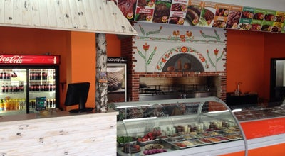 Photo of BBQ Joint Кочерга at Ул. Руднева 39-в, Севастополь, Ukraine
